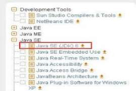 Java Development Kit JDK 32